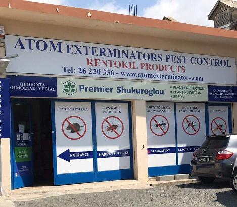 Atom Paphos