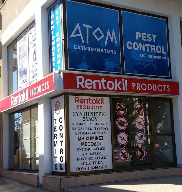 Atom Lemesos